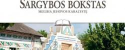 """Jehovos liudytojai Prienuose stato """"Karalystės salę"""""""