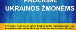 Kvietimas dalyvauti humanitarinėje paramos Ukrainai akcijoje