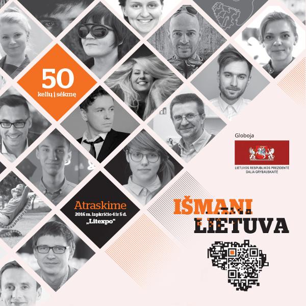 ismanipav600
