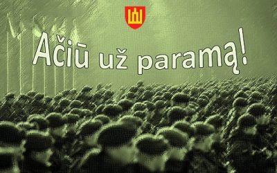 parama-2-proc