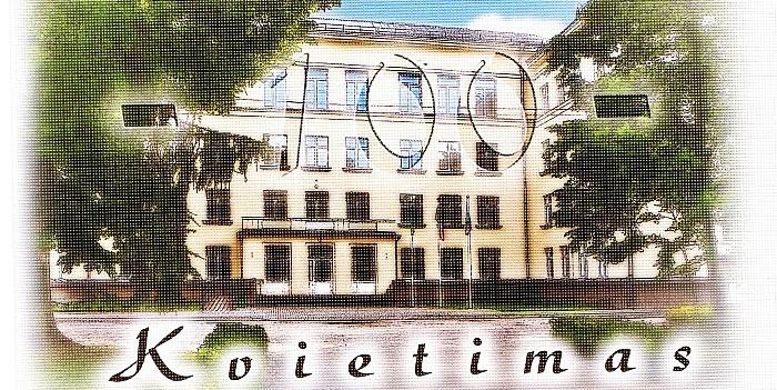 Manoji alma mater